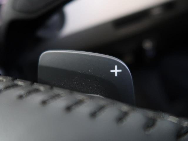 2.0TFSIクワトロ 認定中古車 オールホイールステアリング シートヒーター バーチャルコクピット リアアシスタンスパッケージ 3列シート マトリクスLEDヘッドライト アダクティブクルーズコントロール ビルトインETC(32枚目)