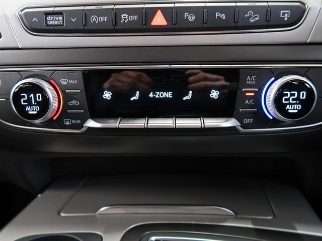 2.0TFSIクワトロ 認定中古車 オールホイールステアリング シートヒーター バーチャルコクピット リアアシスタンスパッケージ 3列シート マトリクスLEDヘッドライト アダクティブクルーズコントロール ビルトインETC(38枚目)