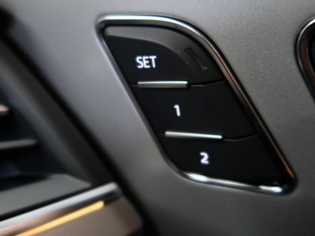 2.0TFSIクワトロ 認定中古車 オールホイールステアリング シートヒーター バーチャルコクピット リアアシスタンスパッケージ 3列シート マトリクスLEDヘッドライト アダクティブクルーズコントロール ビルトインETC(40枚目)