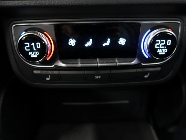 2.0TFSIクワトロ 認定中古車 オールホイールステアリング シートヒーター バーチャルコクピット リアアシスタンスパッケージ 3列シート マトリクスLEDヘッドライト アダクティブクルーズコントロール ビルトインETC(41枚目)