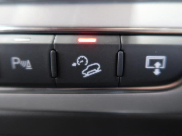 2.0TFSIクワトロ 認定中古車 オールホイールステアリング シートヒーター バーチャルコクピット リアアシスタンスパッケージ 3列シート マトリクスLEDヘッドライト アダクティブクルーズコントロール ビルトインETC(44枚目)