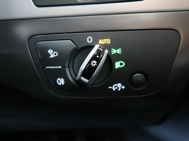 2.0TFSIクワトロ 認定中古車 オールホイールステアリング シートヒーター バーチャルコクピット リアアシスタンスパッケージ 3列シート マトリクスLEDヘッドライト アダクティブクルーズコントロール ビルトインETC(48枚目)