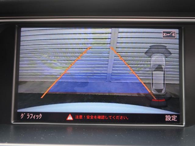 2.0TFSI 認定中古車 Sラインパッケージ アシスタンスパッケージ アダクティブクルーズコントロール 電動シート 電動リアゲート 19インチアルミホイール オートライト コーナーセンサー ビルトインETC(17枚目)