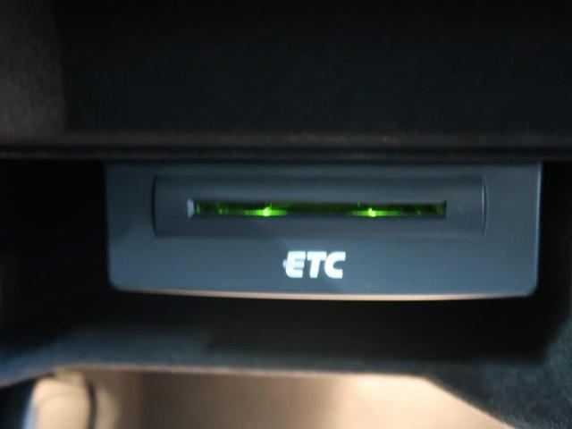 2.0TFSI 認定中古車 Sラインパッケージ アシスタンスパッケージ アダクティブクルーズコントロール 電動シート 電動リアゲート 19インチアルミホイール オートライト コーナーセンサー ビルトインETC(18枚目)