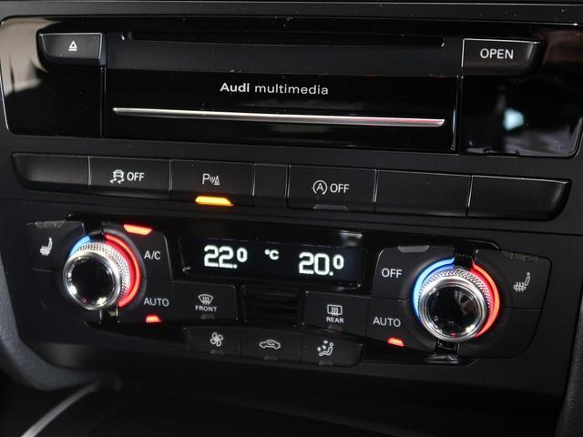 2.0TFSI 認定中古車 Sラインパッケージ アシスタンスパッケージ アダクティブクルーズコントロール 電動シート 電動リアゲート 19インチアルミホイール オートライト コーナーセンサー ビルトインETC(29枚目)
