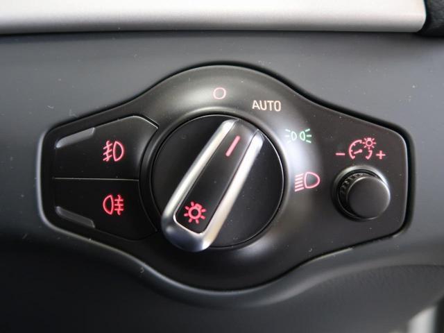 2.0TFSI 認定中古車 Sラインパッケージ アシスタンスパッケージ アダクティブクルーズコントロール 電動シート 電動リアゲート 19インチアルミホイール オートライト コーナーセンサー ビルトインETC(31枚目)