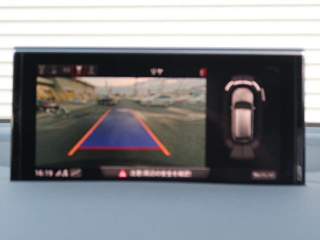 3.0TFSIクワトロ 7人乗り リアアシスタンスパッケージ マトリクスLEDヘッドライト プライバシーガラス オプション21インチアルミホイール エアサスペンション サンブライド バーチャルコクピット 電動リアゲート(5枚目)
