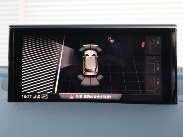 3.0TFSIクワトロ 7人乗り リアアシスタンスパッケージ マトリクスLEDヘッドライト プライバシーガラス オプション21インチアルミホイール エアサスペンション サンブライド バーチャルコクピット 電動リアゲート(7枚目)