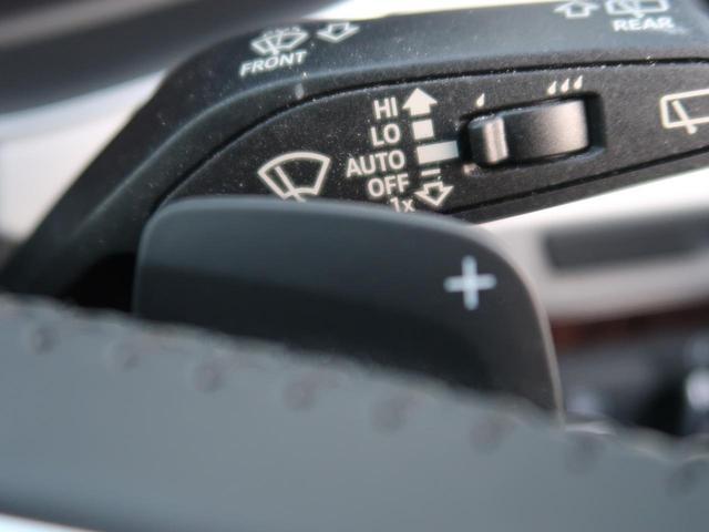3.0TFSIクワトロ 7人乗り リアアシスタンスパッケージ マトリクスLEDヘッドライト プライバシーガラス オプション21インチアルミホイール エアサスペンション サンブライド バーチャルコクピット 電動リアゲート(9枚目)