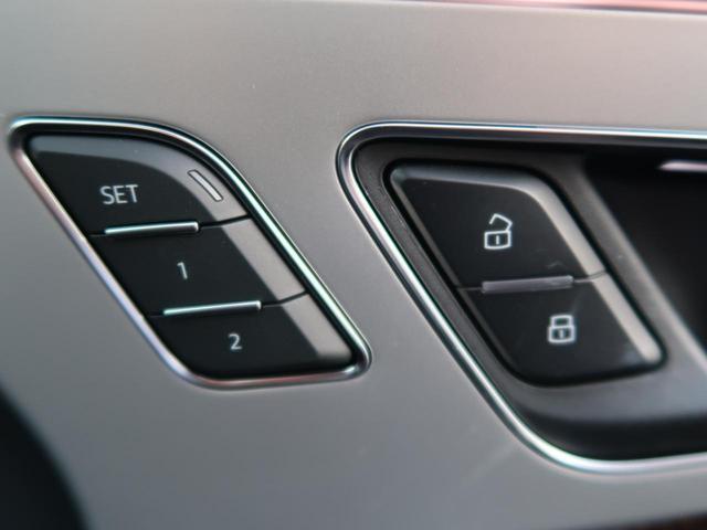 3.0TFSIクワトロ 7人乗り リアアシスタンスパッケージ マトリクスLEDヘッドライト プライバシーガラス オプション21インチアルミホイール エアサスペンション サンブライド バーチャルコクピット 電動リアゲート(10枚目)