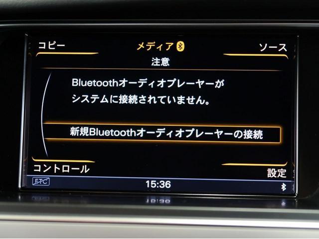 2.0TFSI 認定中古車 MMIナビゲーション シートヒーター パーシャルレザー キセノンヘッドライト ETC 左右独立エアコン バックカメラ 本革ハンドル 電動シート サンバイザー Bluetooth(4枚目)