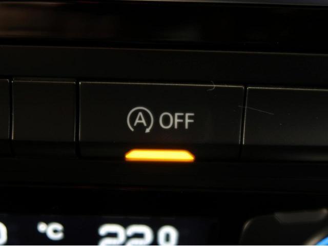 2.0TFSI 認定中古車 MMIナビゲーション シートヒーター パーシャルレザー キセノンヘッドライト ETC 左右独立エアコン バックカメラ 本革ハンドル 電動シート サンバイザー Bluetooth(9枚目)