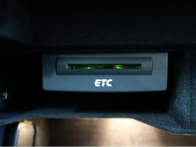 2.0TFSI 認定中古車 MMIナビゲーション シートヒーター パーシャルレザー キセノンヘッドライト ETC 左右独立エアコン バックカメラ 本革ハンドル 電動シート サンバイザー Bluetooth(30枚目)