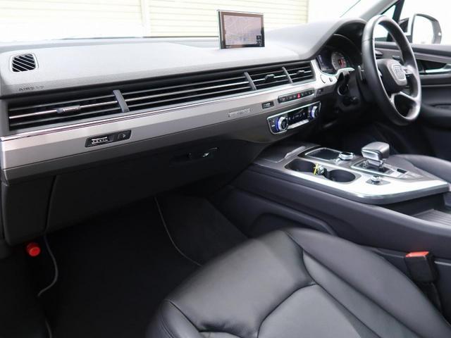 2.0TFSIクワトロ 認定中古車 3列シート マトリクスLEDヘッドライト アダクティブクルーズコントロール リアアシスタンスパッケージ サンルーフ オールホイールステアリング オプション20インチアルミホイール(2枚目)