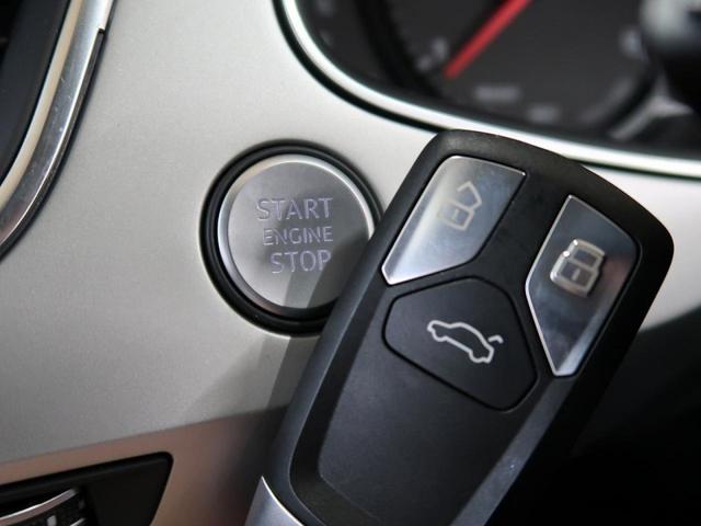2.0TFSIクワトロ 認定中古車 3列シート マトリクスLEDヘッドライト アダクティブクルーズコントロール リアアシスタンスパッケージ サンルーフ オールホイールステアリング オプション20インチアルミホイール(6枚目)