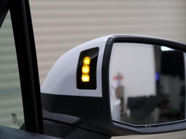 2.0TFSIクワトロ 認定中古車 3列シート マトリクスLEDヘッドライト アダクティブクルーズコントロール リアアシスタンスパッケージ サンルーフ オールホイールステアリング オプション20インチアルミホイール(7枚目)