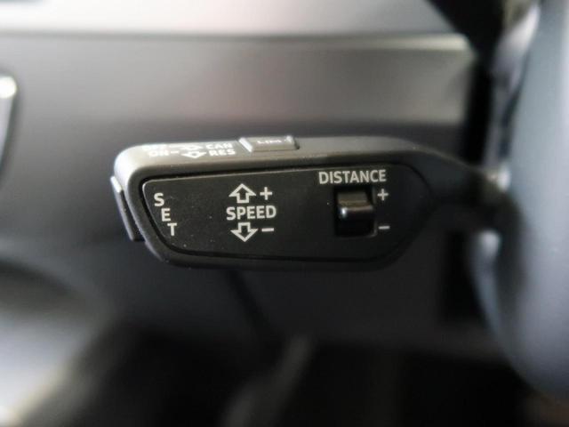 2.0TFSIクワトロ 認定中古車 3列シート マトリクスLEDヘッドライト アダクティブクルーズコントロール リアアシスタンスパッケージ サンルーフ オールホイールステアリング オプション20インチアルミホイール(10枚目)