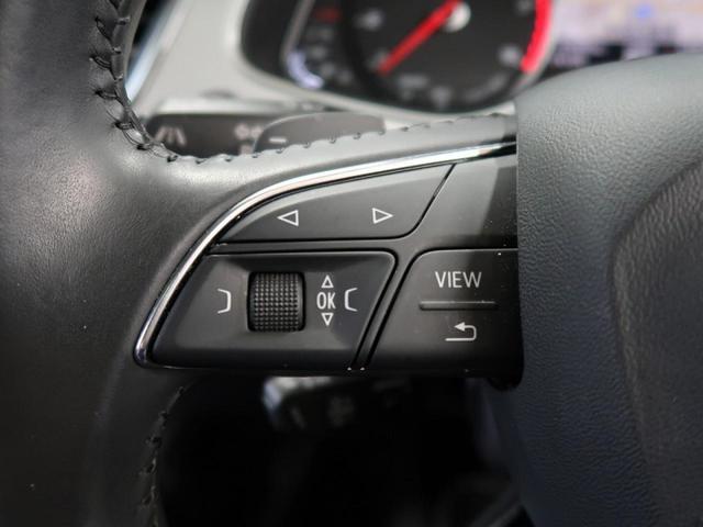 2.0TFSIクワトロ 認定中古車 3列シート マトリクスLEDヘッドライト アダクティブクルーズコントロール リアアシスタンスパッケージ サンルーフ オールホイールステアリング オプション20インチアルミホイール(27枚目)