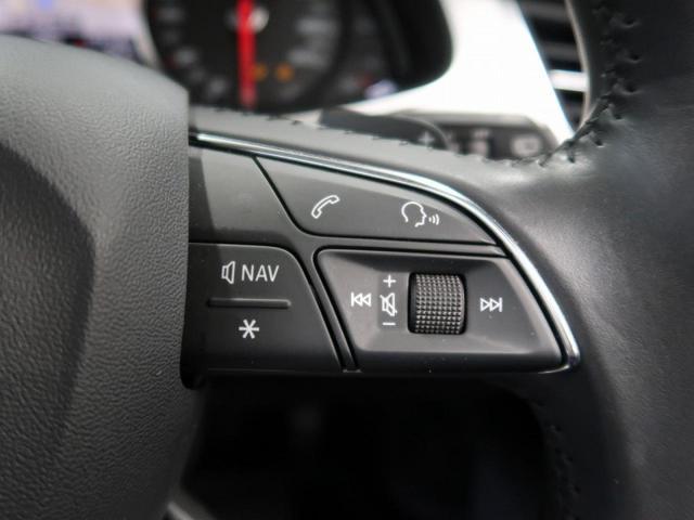 2.0TFSIクワトロ 認定中古車 3列シート マトリクスLEDヘッドライト アダクティブクルーズコントロール リアアシスタンスパッケージ サンルーフ オールホイールステアリング オプション20インチアルミホイール(28枚目)