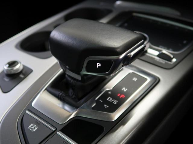 2.0TFSIクワトロ 認定中古車 3列シート マトリクスLEDヘッドライト アダクティブクルーズコントロール リアアシスタンスパッケージ サンルーフ オールホイールステアリング オプション20インチアルミホイール(29枚目)