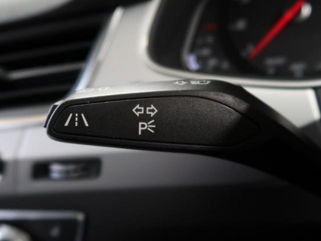 2.0TFSIクワトロ 認定中古車 3列シート マトリクスLEDヘッドライト アダクティブクルーズコントロール リアアシスタンスパッケージ サンルーフ オールホイールステアリング オプション20インチアルミホイール(30枚目)
