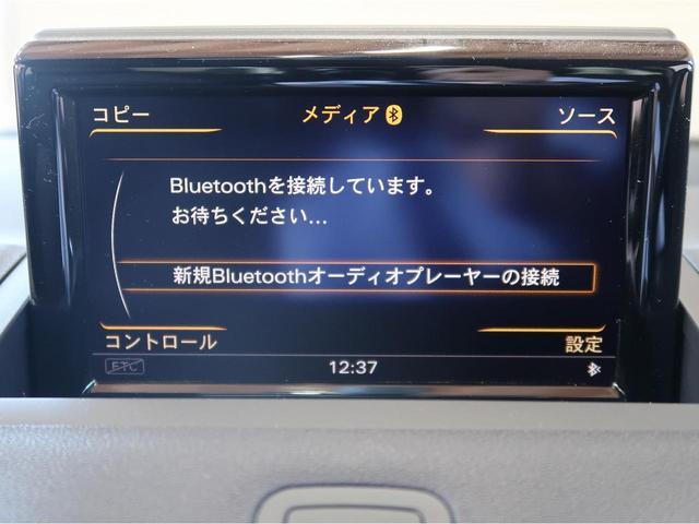 1.0TFSIスポーツ 認定中古車 MMIナビゲーション バックカメラ アドバンストキー コントラストルーフ バイキセノン Bluetooth オートエアコン ビルトインETC(5枚目)