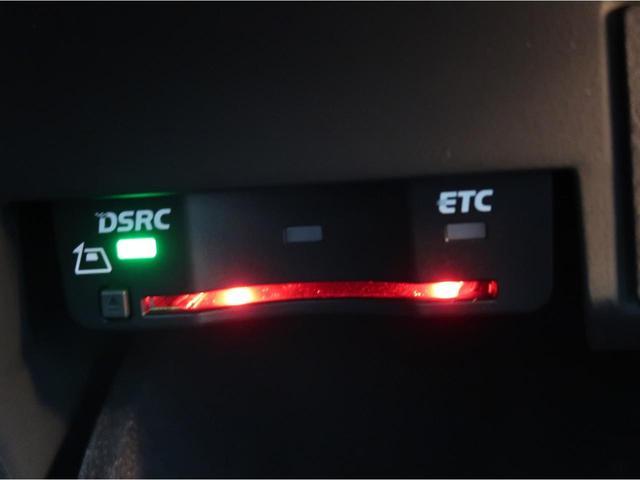 2.0TFSIクワトロ マトリクスLEDヘッドライト ミラノレザー Bang & Olufsen バーチャルコックピット シートヒーター アダプティブクルーズコントロール レーンアシスト リヤビューカメラ ビルトインETC(25枚目)