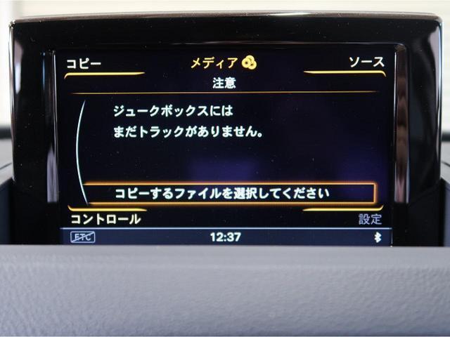 ●ジュークボックス『CDから直接音楽データがコピーできるリッピングにも対応。SDやDVDに収められた音楽ファイルにも対応しております。』