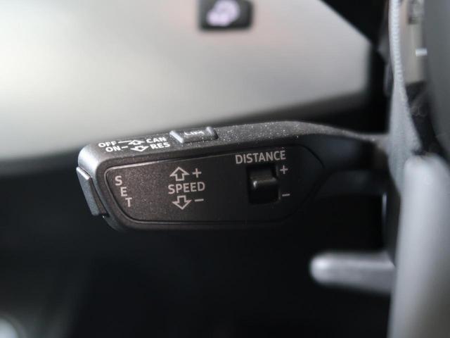 40TFSI マイスターシュトュック アシスタンスパッケージ マトリクスLEDヘッドライトパッケージ パーシャルレザー シートヒーター(フロント・リヤ) 電動調整シート シートメモリ ビルトインETC 電動格納ミラー(6枚目)