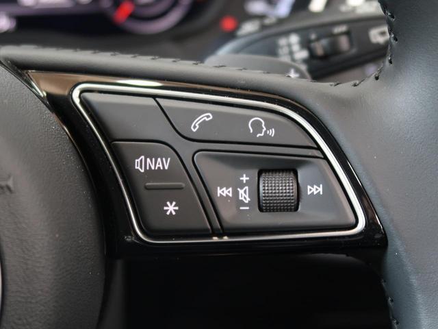 40TFSI マイスターシュトュック アシスタンスパッケージ マトリクスLEDヘッドライトパッケージ パーシャルレザー シートヒーター(フロント・リヤ) 電動調整シート シートメモリ ビルトインETC 電動格納ミラー(28枚目)