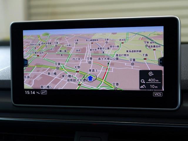 2.0TFSIクワトロスポーツ 1オーナー 禁煙車 レザーパッケージ ミラノレザーシート LEDライティングパッケージ シートヒーター アダプティブクルーズコントロール パドルシフト アドバンストキー ビルトインETC(3枚目)