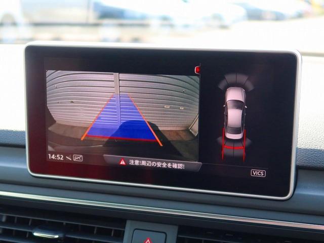 2.0TFSIクワトロスポーツ 1オーナー 禁煙車 レザーパッケージ ミラノレザーシート LEDライティングパッケージ シートヒーター アダプティブクルーズコントロール パドルシフト アドバンストキー ビルトインETC(4枚目)