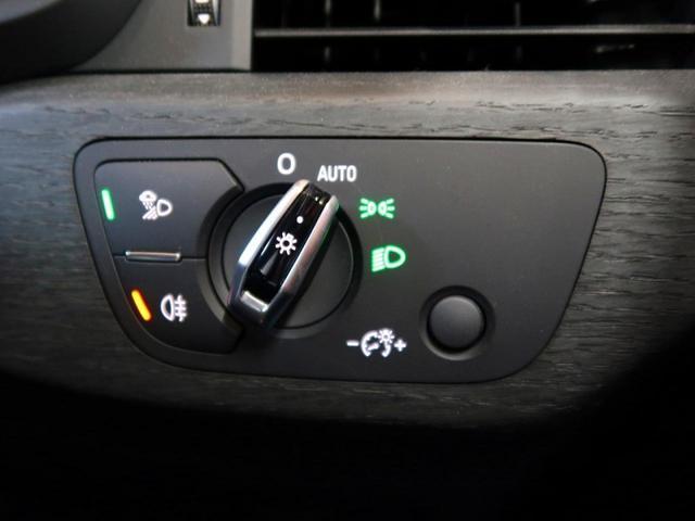 2.0TFSIクワトロスポーツ 1オーナー 禁煙車 レザーパッケージ ミラノレザーシート LEDライティングパッケージ シートヒーター アダプティブクルーズコントロール パドルシフト アドバンストキー ビルトインETC(7枚目)