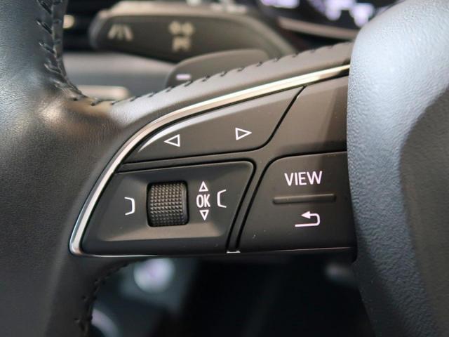 2.0TFSIクワトロスポーツ 1オーナー 禁煙車 レザーパッケージ ミラノレザーシート LEDライティングパッケージ シートヒーター アダプティブクルーズコントロール パドルシフト アドバンストキー ビルトインETC(24枚目)