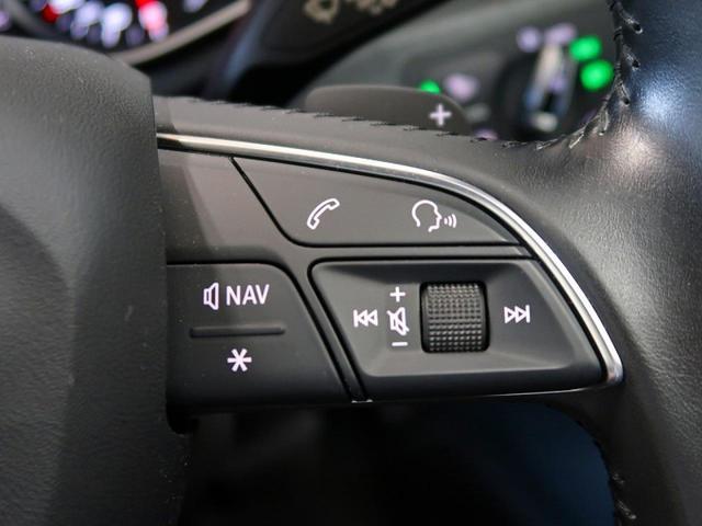2.0TFSIクワトロスポーツ 1オーナー 禁煙車 レザーパッケージ ミラノレザーシート LEDライティングパッケージ シートヒーター アダプティブクルーズコントロール パドルシフト アドバンストキー ビルトインETC(25枚目)