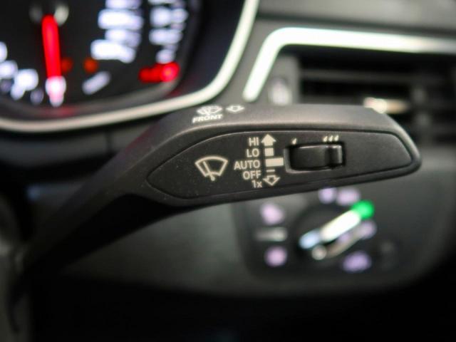 2.0TFSIクワトロスポーツ 1オーナー 禁煙車 レザーパッケージ ミラノレザーシート LEDライティングパッケージ シートヒーター アダプティブクルーズコントロール パドルシフト アドバンストキー ビルトインETC(27枚目)