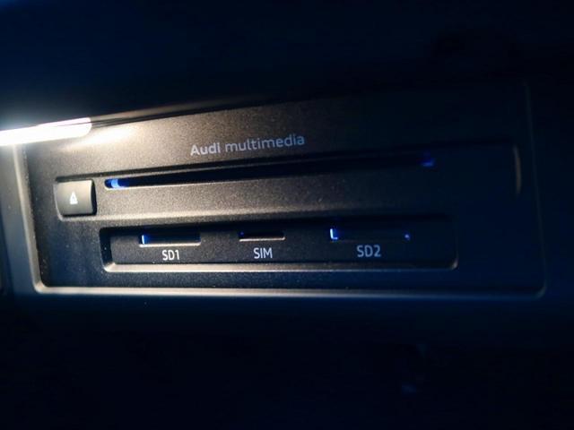 2.0TFSIクワトロスポーツ 1オーナー 禁煙車 レザーパッケージ ミラノレザーシート LEDライティングパッケージ シートヒーター アダプティブクルーズコントロール パドルシフト アドバンストキー ビルトインETC(30枚目)