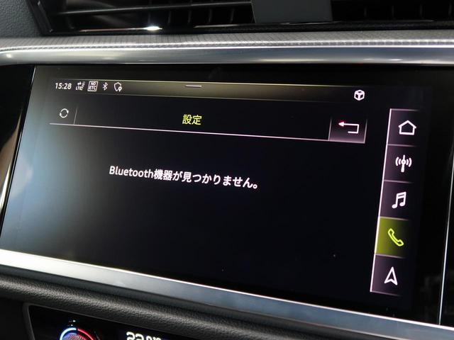 35TDIクワトロ Sライン サンルーフ Bang&Olufsenサウンドシステム アシスタンスパッケージ サンルーフ ベーシックパッケージ アダプティブクルーズコントロール レザーシート スマートフォンインターフェース(28枚目)