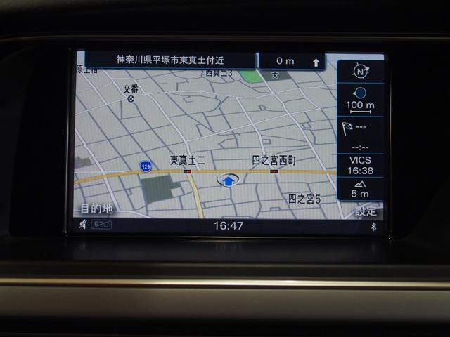 アウディ アウディ A5スポーツバック 2.0TFSIクワトロ認定中古車APS付リヤカメラシステム