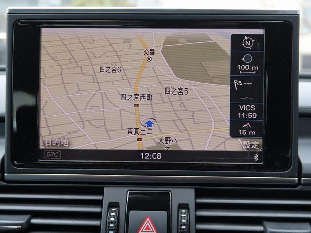 3.0TFSIクワトロ認定中古車LEDヘッドライト/20AW(15枚目)