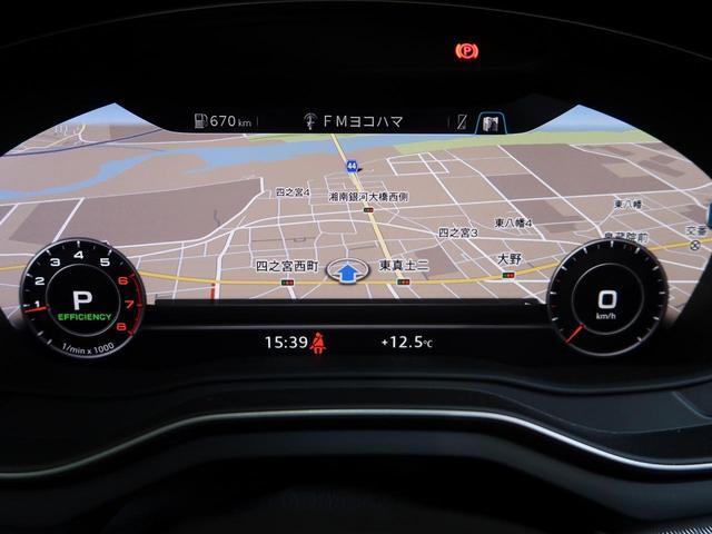 ●バーチャルコックピット『メーターパネル内に高解像度の12.3インチ液晶ディスプレイを配置。ディスプレイ内に地図が表示されナビゲーションの確認の際にドライバーは視線の移動を少なくすることができます。』