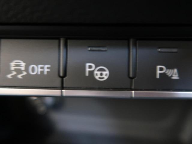 ●パークアシスト『決められた手順通りに車を停めれば、あとは自動的にステアリングが動き、ドライバーはアクセルとブレーキを操作するだけで駐車が可能です。』