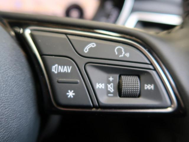 ●『ステアリング右側にはオーディオの音量調整などのスイッチが付いておりますので、走行中でもお手元で安全に調整が可能です。』