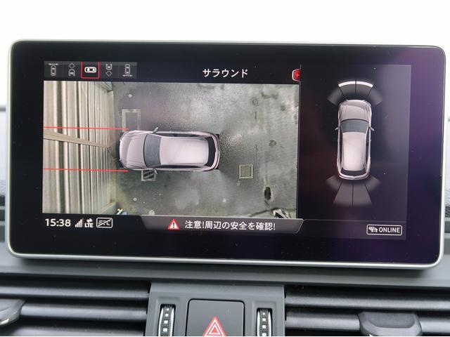 入車経路を算出し、ガイドラインと補助線をディスプレイに表示します。同時にバンパーに内蔵の超音波センサーが障害物を感知し音で注意を促します。