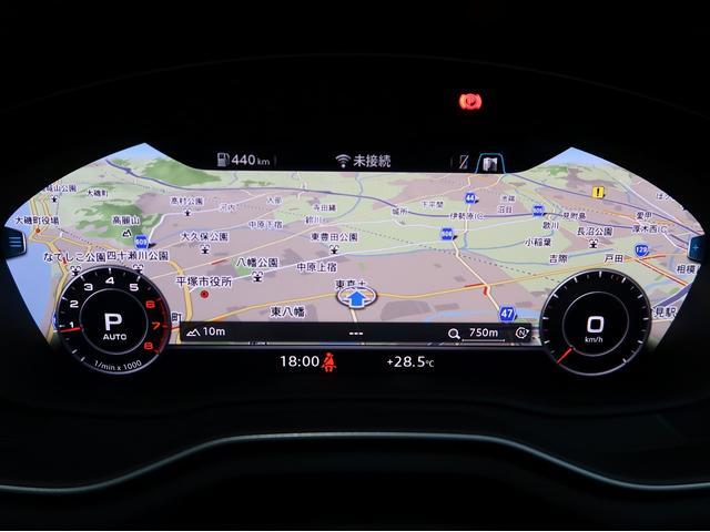 <Audiバーチャルコックピット>12.3インチの高解像度液晶画面に、速度計/回転計やマップ情報、Audi connectサービス、ラジオ / メディア情報などをフレキシブルに表示。