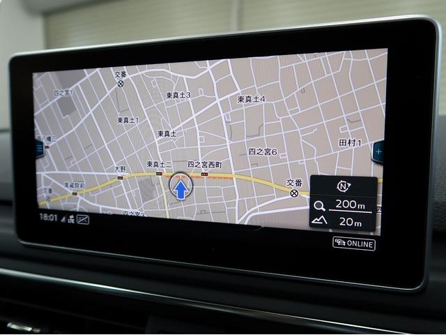 <MMIナビゲーション>日本向けにデザインされた地図を採用し、 施設情報、電話番号、住所などさまざまな方法で目的地検索が 可能。