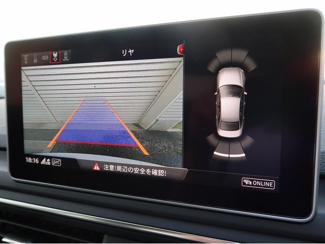 <リヤビューカメラ>クルマの曲げ半径と移動方向から検出した物体までの距離を、MMIディスプレイ上でビジュアル表示します。
