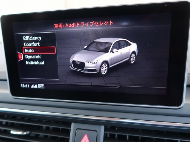 〈Audi ドライブセレクト〉気分によって走行性能をお選びいただけます。