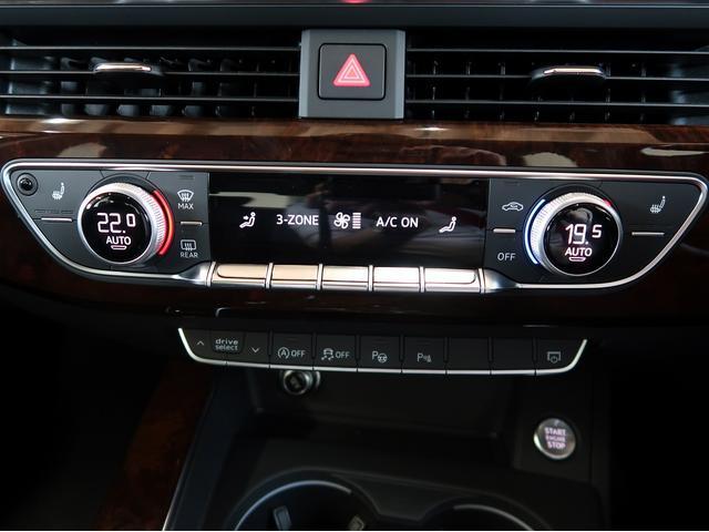 〈デュアルオートエアコン〉左右それぞれ別の温度に設定することが可能です。