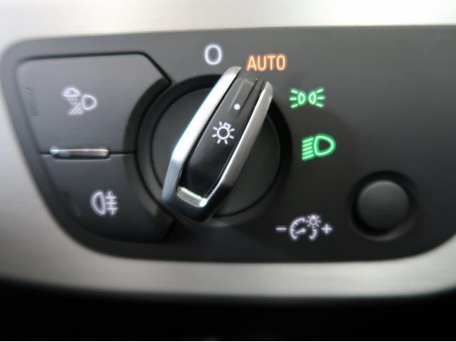 ●オートライト『暗くなったら自動でライトをオン!』